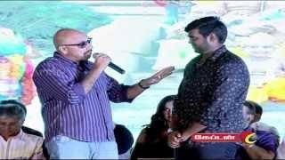 Sagaptham Audio Launch -Actor Sathyaraj's Speech