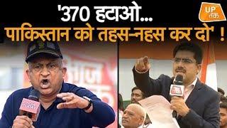 एंकर रोहित सरदाना के शो में रिटायर्ड मेजर जनरल ने खोली पाकिस्तान की पोल | UP Tak
