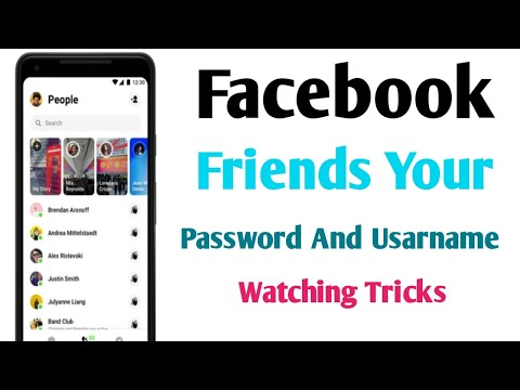 How To Facebook Me Friends Use How To Check Tamil