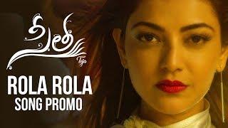Sita Movie - Rola Rola Song   4K   Teja   Sai Sreenivas Bellamkonda, Kajal Aggarwal   Anup Rubens