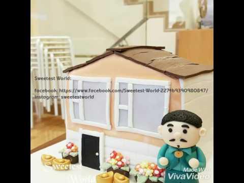 House warming cake ~ Enchanted House that Full of Gold (黃金屋蛋糕) Sweetest World Emily Siu
