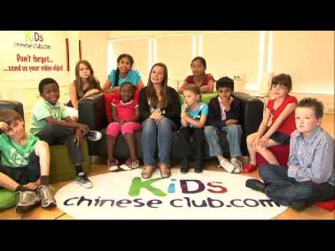 Learn Mandarin Chinese - Spanish Intro - Kids Chinese Club