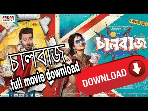 Chaalbaaz [ চালবাজ ] Bengali Full Movie 720p HD download link desciption
