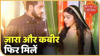 Ishq Subhan Allah: Kabir and Zara to get close once again
