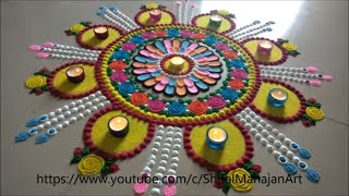 Big rangoli design for Diwali Festival|Aattractive and colorful rangoli by Shital Mahajan