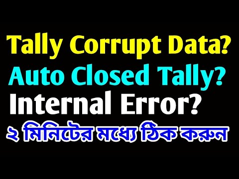GST TALLY REWRITE COMPANY | Error/ Auto Closed Problem Solve With New Trick