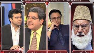 Dunya News-On The Front With Kamran Shahid-12-10-2012