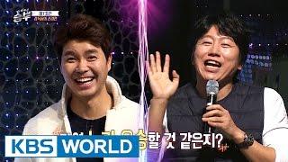 Singing Battle | 노래 싸움 승부 - Ep.12 [ENG/2017.01.18]