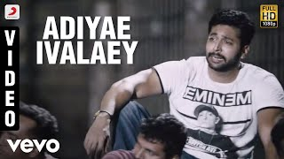 Romeo Juliet - Adiyae Ivalaey Video | Jayam Ravi, Hansika | D. Imman