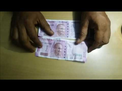 HOW CAN SIMPLY IDENTIFY RS 2000 ORIGINAL OR  FAKE NOTES