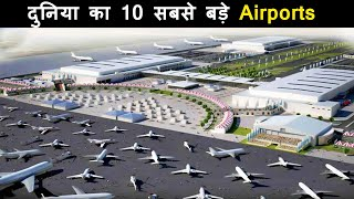 TOP 10  LARGEST AND BIGGEST AIRPORTS IN THE WORLD