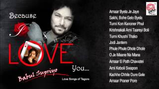 Krishnakali Aami Tarei Boli - Because I Love You | Babul Supriyo