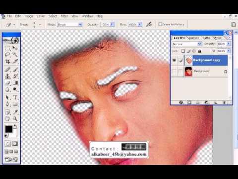 Photo Effect Smootk Skin adobe photoshop 7.0 in urdu By MZ Studio