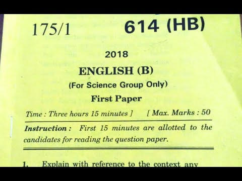 English First Paper of 12th UP Board 2018 | only for science stream students