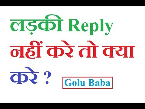 How to handle Girls Rejection [ Hindi }