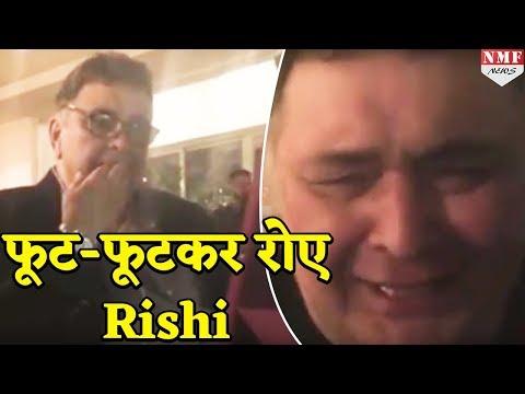 Sanju में Ranbir को देख उड़ गए Rishi के होश, Viral हो रही है Video