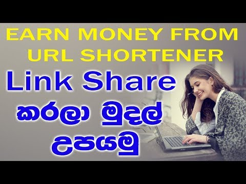 Best and Highest Paying URL Shortener to Earn Money - Sinhala