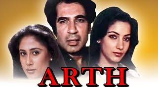 Arth (1982) Full Hindi Movie | Shabana Azmi, Kulbhushan Kharbanda, Smita Patil
