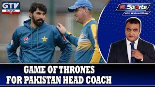 Game of thrones for Pakistan Head Coach | G Sports With Waheed Khan, 25th September 2019