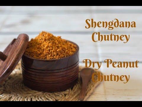 शेंगदाणा चटणी- shengdana chatni- shengdanyachi chutney-Kalimirchbysmita