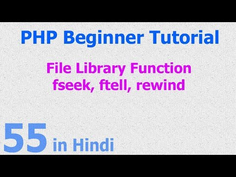 55 - PHP File Function - change file pointer poisition, get file pointer, reset position