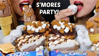 ASMR S'MORES PARTY! (Ice Cream Cones, Donuts, Pie, Oreos)리얼사운드 먹방 | Kim&Liz ASMR