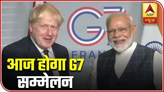 Political News Stories In 100 Seconds: G7 Summit To Take Place Today | ABP News