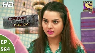 Crime Patrol Dial 100 क र इम प ट र ल Shortcut To Death Ep 584 22nd August 2017