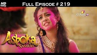 Chakravartin Ashoka Samrat - 5th April 2016 - चक्रवतीन अशोक सम्राट - Full Episode (HD)