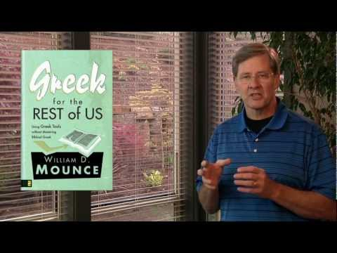 Mounce Greek Study System: Learn Biblical Greek with Accordance