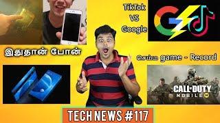 Prime #117 : TikTok க்கு ஆப்பு வைக்கும் Google , iPhone in water for15months