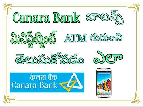 How to check Canara bank balance.ministetment& Atm card Blocking