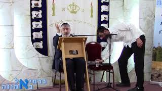 #x202b;הרב יוסף מזרחי (בכרמיאל) - המצב הביטחוני ואש הגיהנם#x202c;lrm;