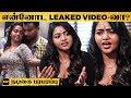 Download குடிச்சுட்டு Club-ல ஆடினேனா? - நடிகை Shalu Shamu பரபரப்பு பேட்டி MP3,3GP,MP4