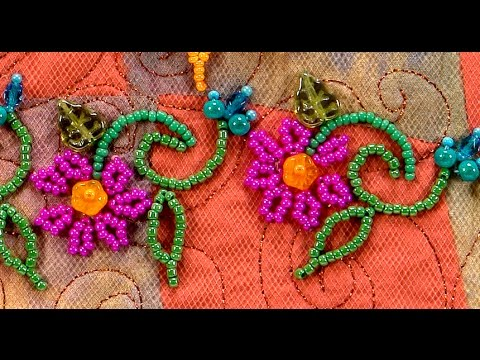 Beading Vines for Beaded Flowers