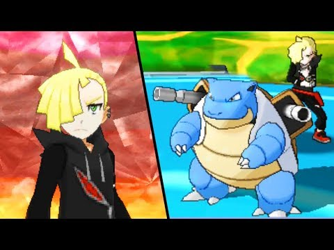 Final Kanto Gladion Battle (How To) - Pokémon Ultra Sun and Moon