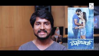 Possible Kannada Movie - Vidhiemba Jadugara Song Making   Channappa Huddar