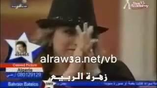 #x202b;ستار اكاديمي 3 - تقييم اسامة الرحباني لريم غزالي على اداءها لأغنية ياحياة قلبي#x202c;lrm;