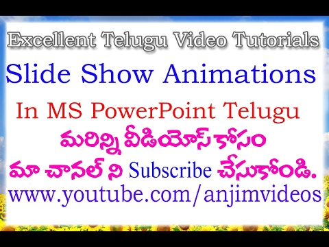 MS PowerPoint Animations In Telugu By M.Anjaneyulu| How to make powerpoint animation in telugu