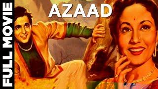 Azaad 1955 | | Hindi Full Movie | Dilip Kumar | Meena Kumari | Hindi Classic Movies