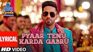 LYRICAL: Pyaar Tenu Karda Gabru | Shubh Mangal Zyada Saavdhan | Ayushmann K Jeetu |Yo Yo Honey Singh