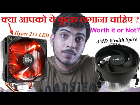 [हिंदी] Hyper 212 LED Vs Wraith Spire : Temperature Test | Is this worth it? | By Tech AtoZ