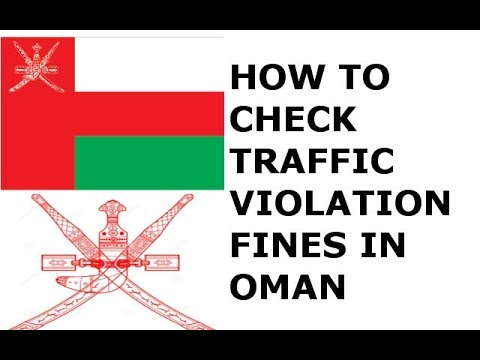how to check oman traffic VIOLATION  fine and payment online technical fahim  hindi /urdu