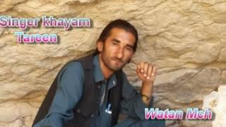 Khayam Tareen New Kakarii SHAIR Harnaiwall Tareen 2016