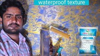 Texture JK wall putty new design Bridgestone  9888973173