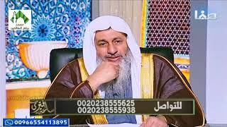 فتاوى قناة صفا(212) للشيخ مصطفى العدوي 10-12-2018