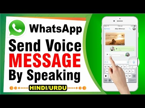 How to send voice messages on whatsapp in Hindi