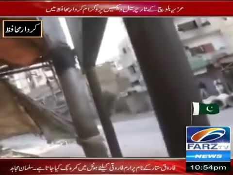 Xxx Mp4 Lyari Operation Uzair Baloch Torcher Cell 3gp Sex