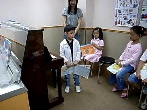 Evan music exam