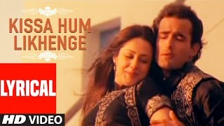 Kissa Hum Likhenge Lyrical Video | Doli Saja Ke Rakhna | Akshay Khanna, Jyotika Amrish
